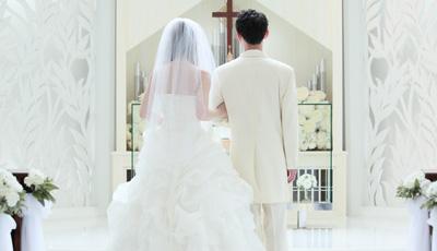 ご成婚までの流れについて
