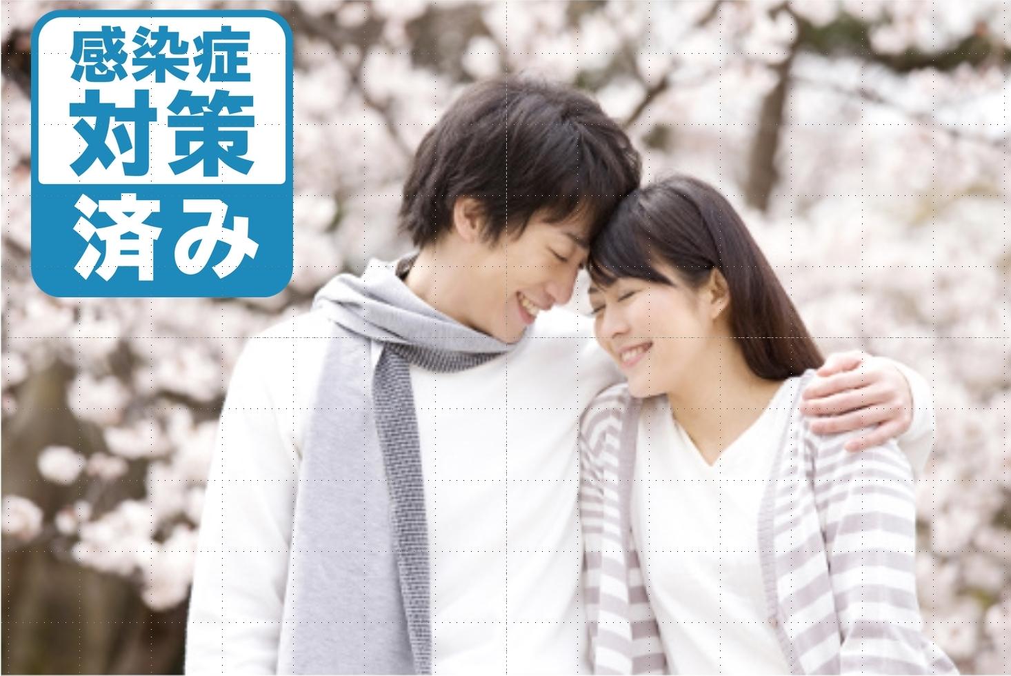 5月31日 真剣婚活 Ichieお見合いパーティー開催決定!